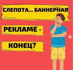 реклама оренбург