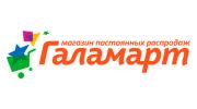 galamart_logo